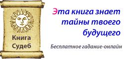 Гороскоп на сегодня Близнецы - Калейдоскоп гороскопов