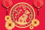 Китайский гороскоп на 2018 год от Натальи Агузаровой