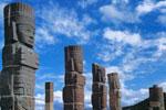 Гороскоп майя: Владыка
